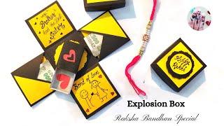 Explosion Box For Raksha Bandhan    Gift Box For Brother    Explosion Box Tutorial