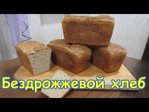 Семья Бровченко. Как
