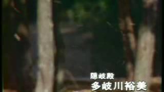 ● 風神の門【日本のテレビドラマ】