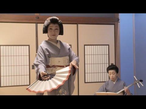 Marsh of Golden Groove - A Japan Travel Video - Panasonic GX8