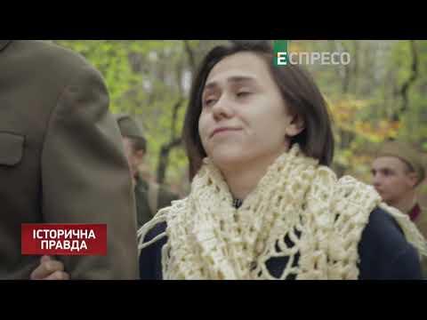 Історична правда   Колаборанти Русского міра