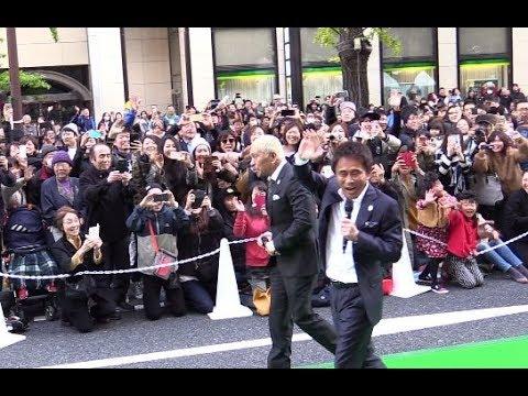 ダウンタウン登場で心斎橋が大パニック 御堂筋ランウェイ2017.11 大阪