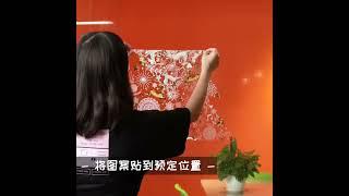 special 1 크리스마스 스티커, 시트지, 장식(커…