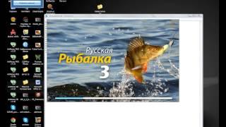 взлом русской рыбалки 3 на опыт и деньги!