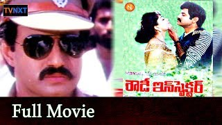 Rowdy Inspector Full Length Telugu Movie || Balakrishna Super Hit Movie, Vijayashanthi || TVNXT