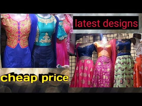 6faddda07b designer suits wholesale market in hyderabad - YouTube