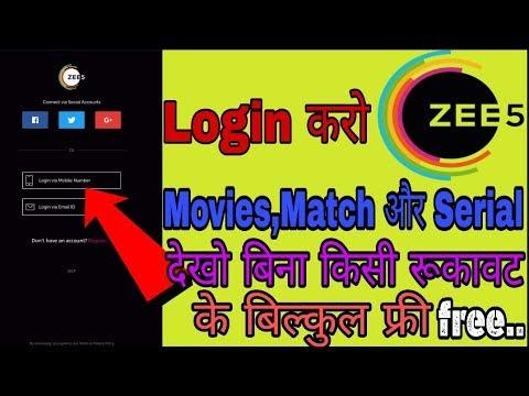 ZEE5 par apna email ID kaise login kare || how to login in ZEE5