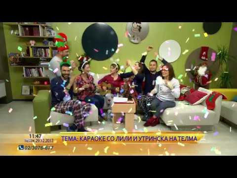 Karaoke so Lili, Irena & Utrinska na Telma