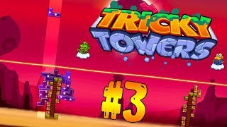 Дикие головоломки - Tricky Towers #3