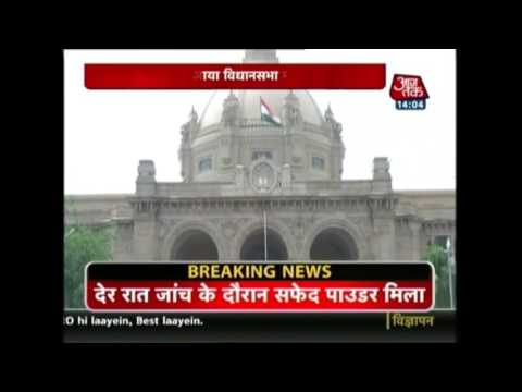 'Anti-Sabotage Steps After Recovery Of Explosive Material In UP Assembly'
