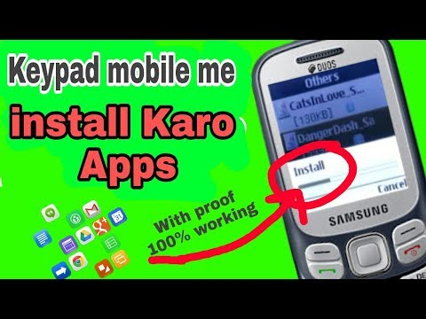 Keypad Mobile Par Koi Se Bhi Apps Install Karo With Proof 100% By Teach And Earn