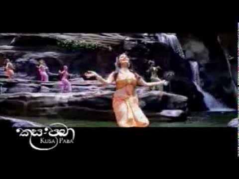Kusa Paba song Jala darawo