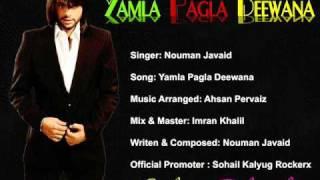 Download Yamla Pagla Deewana - Nouman Javaid MP3 song and Music Video
