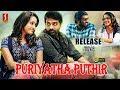 Vijay Sethupathi New Released Movie 2019 | Puriyatha Puthir Malayalam Movie | Malayalam New Movie