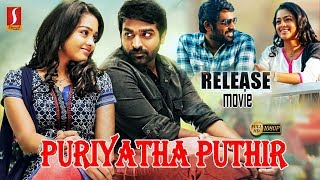 Vijay Sethupathi Malayalam Dubbed Movie | Puriyatha Puthir Malayalam Movie | Malayalam New Movie