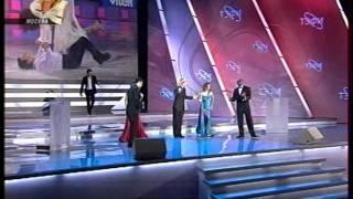 А.Гоман, С.Лазарев, А.Чумаков ... ТЭФИ 2007