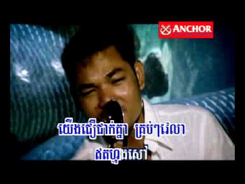 "Khmer Cambodia Freestyle Khmer Version ""You"