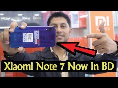 Xiaomi Redmi Note 7 Now In Bangladesh | Redmi Note 7 Bangla Review | Xiaomi Note 7 Price In BD 2019