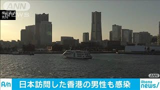 香港の男性が感染 中国本土と日本に滞在後発症(20/02/02)