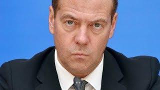 🔥Законопроект Медведева о повышении пенсионного возраста!