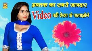 अबतक का सबसे जानदार आँखे खुली रह जाएगी | Tokk Song In Faridabad | New Haryanvi Song | Trimurti