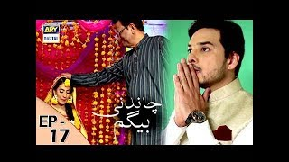 Chandni Begum Episode 17 - 24th October 2017 - ARY Digital Drama