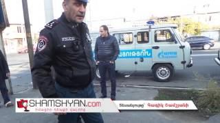 Երևանում բախվել են Niva ն ու Mercedes ը  վերջինն էլ տապալել է գազախողովակը