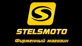 Осенний тест компанией Stelsmoto ветрового стекла от снегохода Stels S800 Росомаха(ФИРМЕННЫЙ МАГАЗИН STELSMOTO г. Москва, Волоколамское шоссе, д. 65А стр.1 Отдел продаж: +7 (495) 226-01-69 +7 (495) 226-00-86 Отдел..., 2014-02-11T15:54:17.000Z)