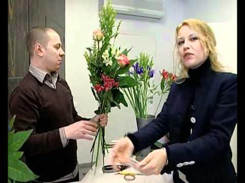 М+Ж конкурс по флористике