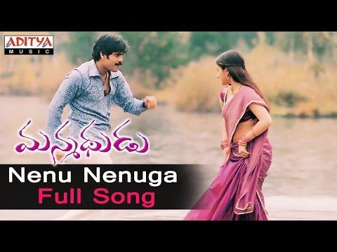 Nenu Nenuga Full Song  Ll Manmadhudu Songs Ll Nagarjuna, Sonali Bindre