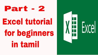Part 2 - Excel tutorial for beginners in tamil | Excel for beginners in Tamil