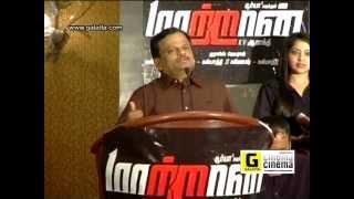 Maattrraan Press Meet Part 1