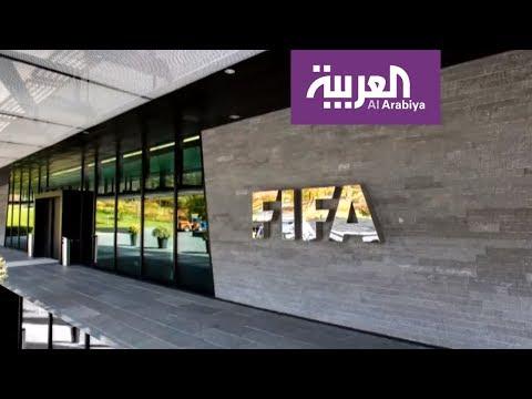 كيف اشترت قطر مونديال 2022