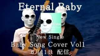 衝撃のカヴァーシングル「Baby Song Cover Vol1」。 大人気子供向け番組...