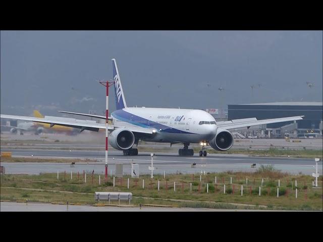 Tarda plujosa a l'aeroport del Prat - Setembre 2017