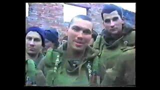 Морпехи  в Чечне документальный фильм,апрель - май 1995 год.