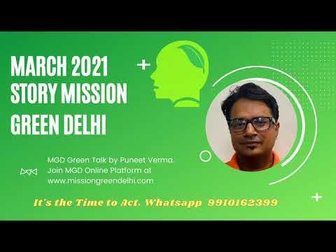 March 2021 Story | Mission Green Delhi