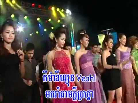 Cambodia Music Khmer Song Cambodian Karaoke Daily News from Phnom Penh