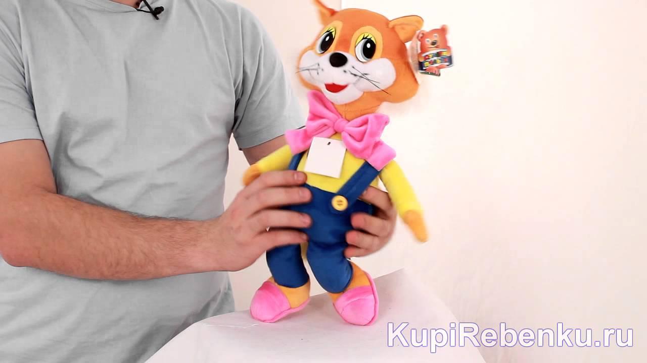 Компания simba toys предлагает детям обширный ассортимент мягких игрушек тм мульти-пульти, которые созданы по образу их любимых мультипликационных героев. Родители могут не сомневаться в подлинности и качестве игрушек, ведь компания simba toys обладает лицензионными правами на.
