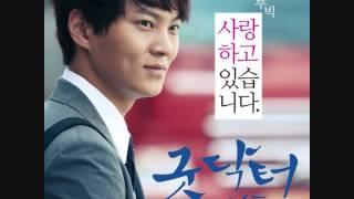 Video good doctor korean drama kiss scene download MP3, 3GP, MP4, WEBM, AVI, FLV Januari 2018