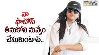 Rashmika Mandanna Fires on photographer in Hyderabad Airport | Telugu Airport Videos