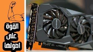 Gigabyte RX 5700 XT Gaming OC مراجعة وحش الفريق الاحمر
