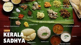 Kerala sadya recipes full preparation | onam sadhya recipes | Kerala recipes
