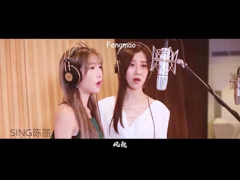 Mo Dao Zu Shi Ending《不羡》BuXian by【SING女团】Lyrics