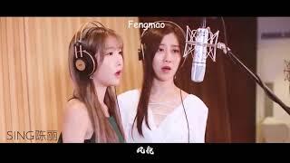 Mo Dao Zu Shi Ending 不羡 BuXian by SING女团 Lyrics