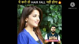 Hair fall promblem ll how to overcome Hair fall//Arvind arora facts