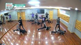 더보이즈 안무 연습영상 Theboyz dance practice