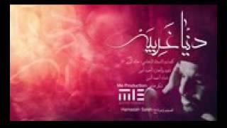 اغنية سودانية احمد امين دنيا