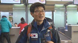 김창호 대장 등 한국인 5명 히말라야서 사망 / 연합뉴스TV (YonhapnewsTV)