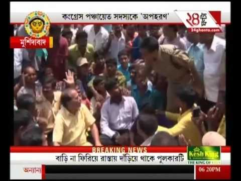 Murshidabad, Panchayat election, Tumpa in news